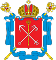 Государственное бюджетное общеобразовательное учреждение средняя общеобразовательная школа № 512 Невского района Санкт-Петербурга